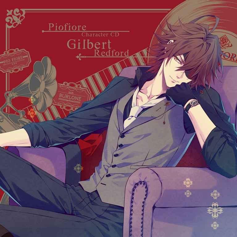 (CD)ピオフィオーレの晩鐘 Character CD Vol.2 ギルバート・レッドフォード