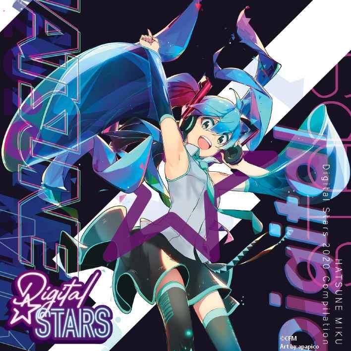 (CD)初音ミク HATSUNE MIKU Digital Stars 2020 Compilation