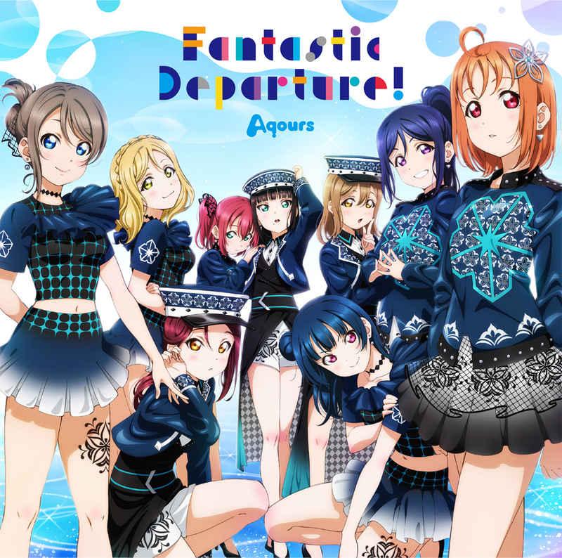 (CD)「ラブライブ!サンシャイン!! Aqours 6th LoveLive! DOME TOUR 2020」テーマソングCD「Fantastic Departure!」/Aqours