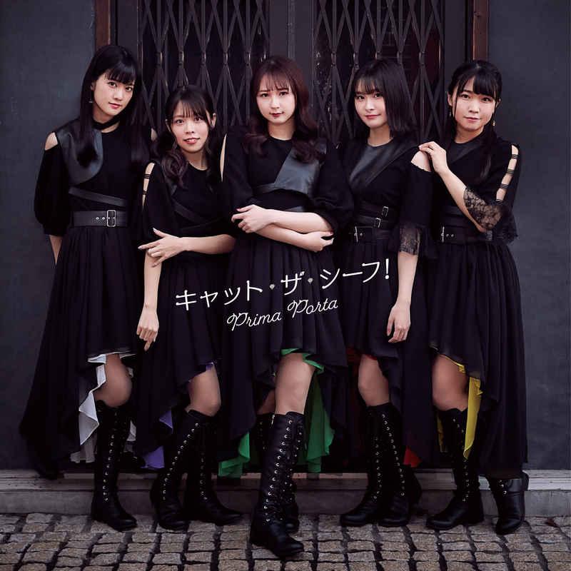(CD)キャット・ザ・シーフ!/Prima Porta