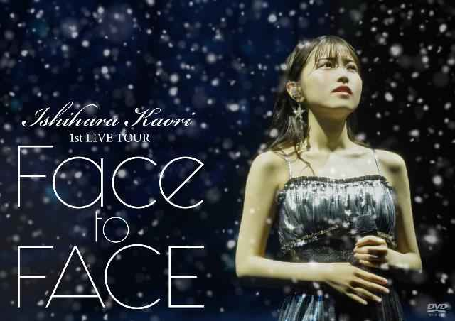 (DVD)石原夏織 1st LIVE TOUR「Face to FACE」