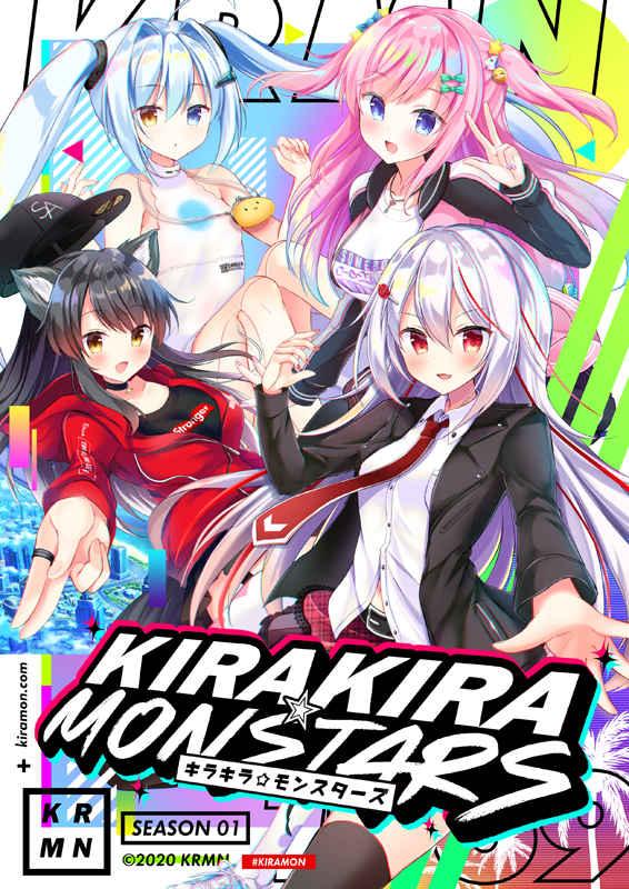 (PC)キラキラモンスターズ Season01