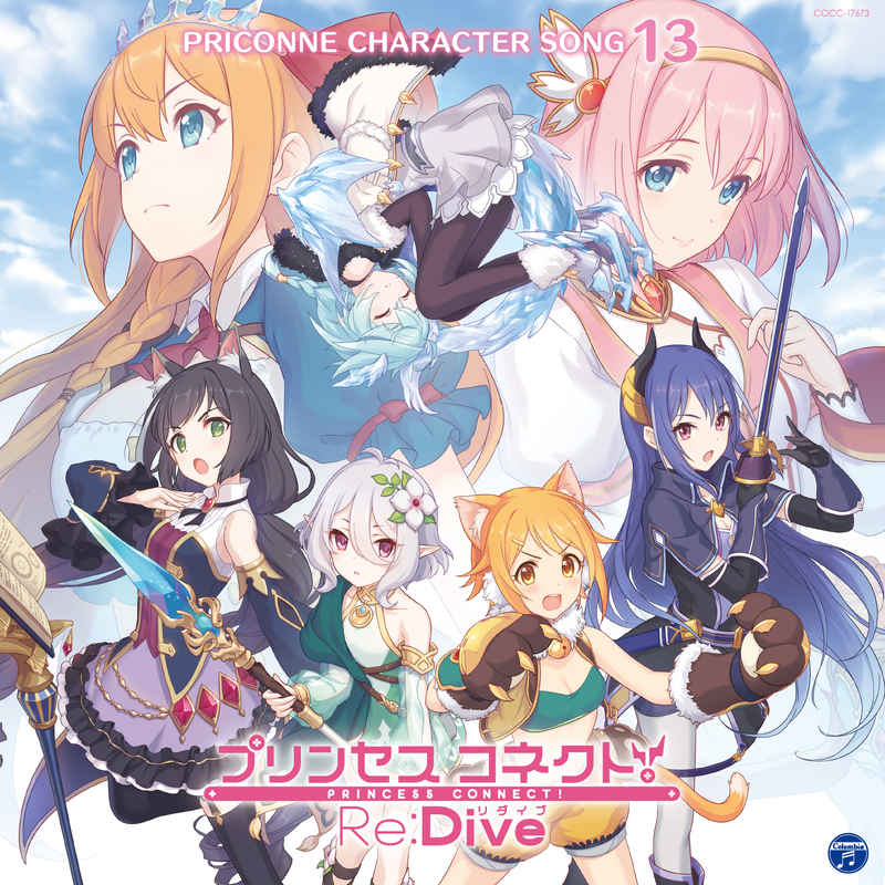(CD)プリンセスコネクト!Re:Dive PRICONNE CHARACTER SONG 13