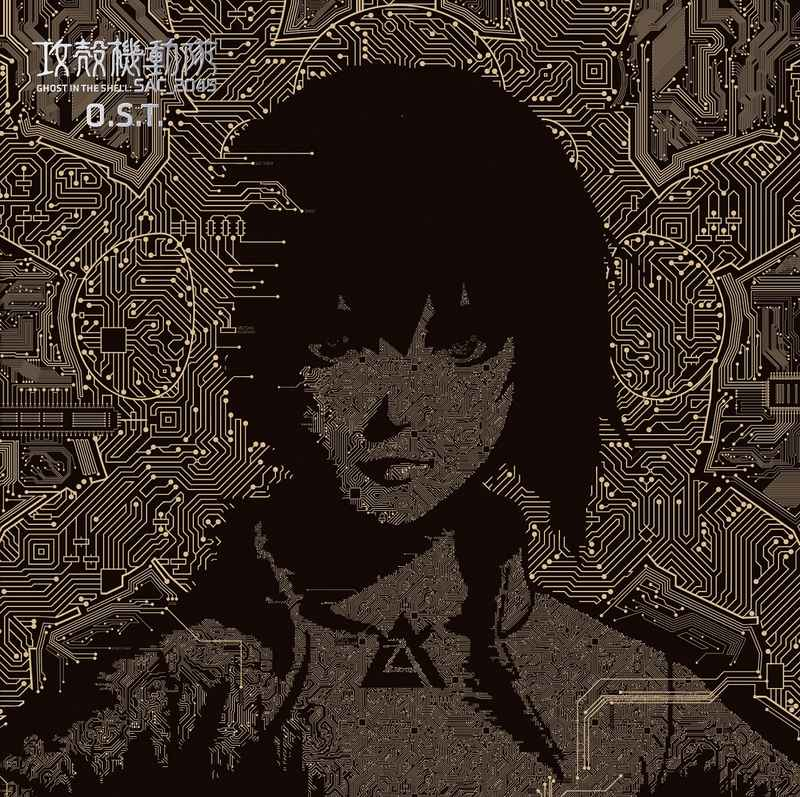 (CD)攻殻機動隊 SAC_2045 O.S.T.