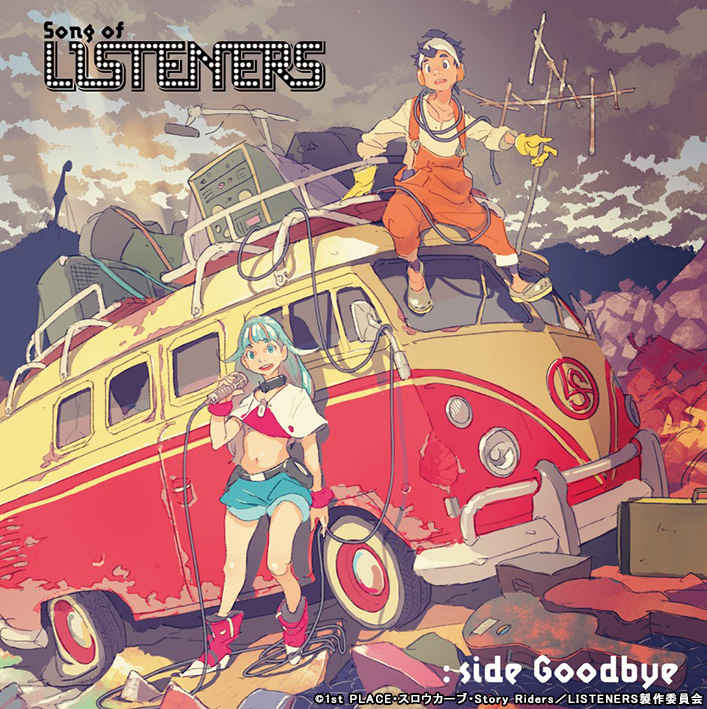 (CD)「LISTENERS」Song of LISTENERS: side Goodbye