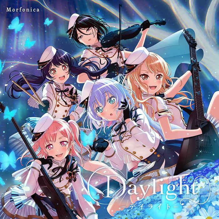 (CD)「BanG Dream!」Daylight -デイライト-(Blu-ray付生産限定盤)/Morfonica