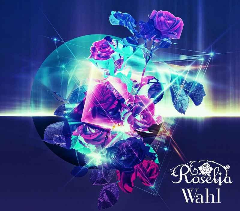 (CD)「BanG Dream!」Wahl(Blu-ray付生産限定盤)/Roselia