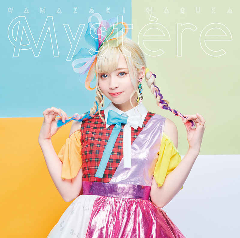 (CD)Mystere/山崎はるか