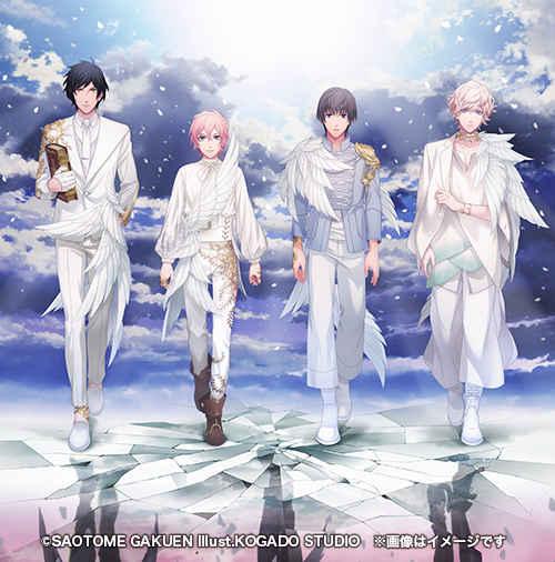 (CD)うたの☆プリンスさまっ♪HE★VENSドラマCD下巻「Paradise Lost~Beside you~」(通常盤)