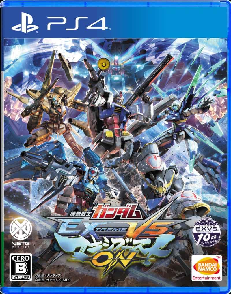 (PS4)機動戦士ガンダム EXTREME VS. マキシブーストON 通常版
