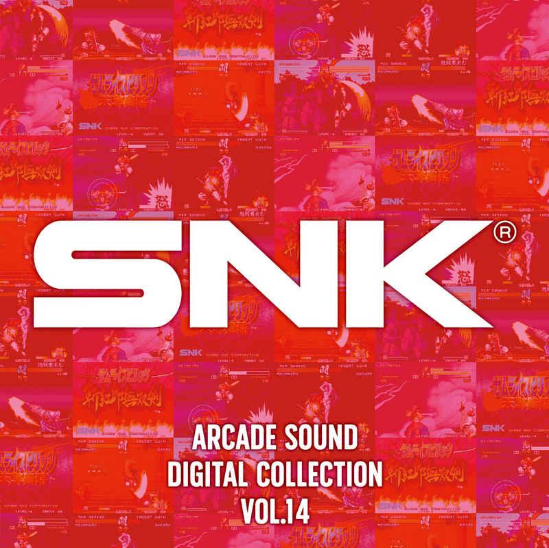 (CD)SNK ARCADE SOUND DIGITAL COLLECTION Vol.14