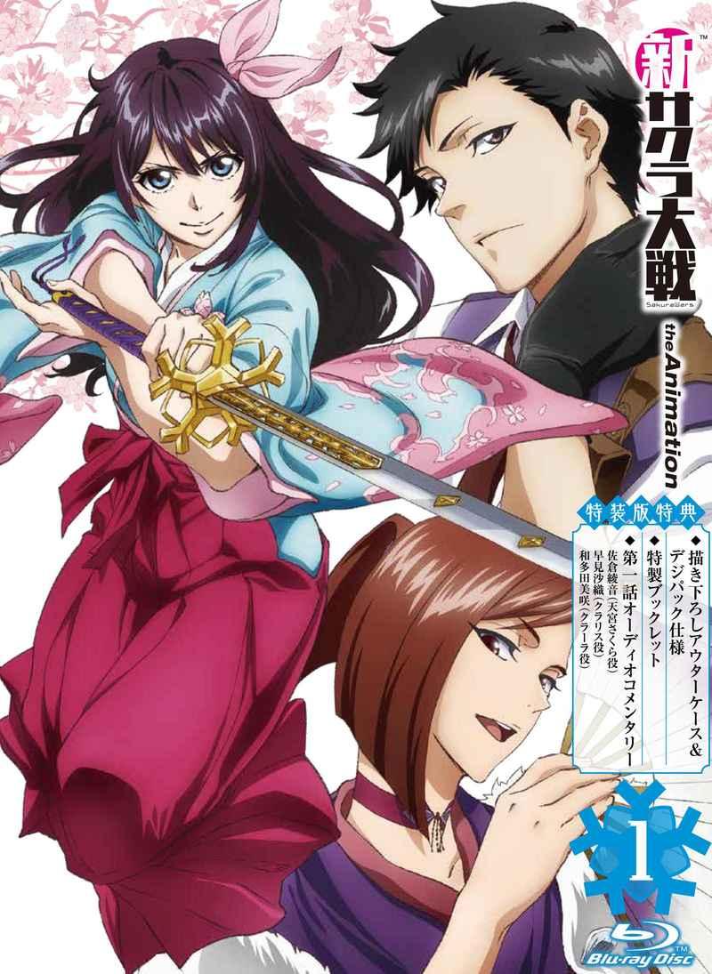 (BD)新サクラ大戦 the Animation 第1巻 Blu-ray特装版