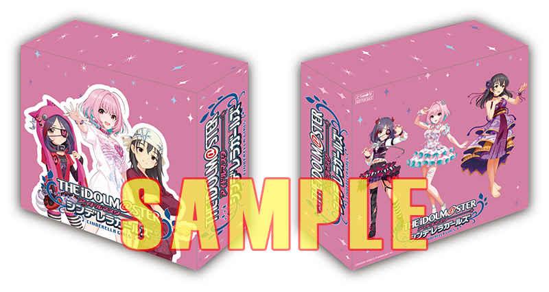 (CD)【特典】収納BOX((CD)THE IDOLM@STER CINDERELLA MASTER 055-57 早坂美玲・藤原肇・夢見りあむ)