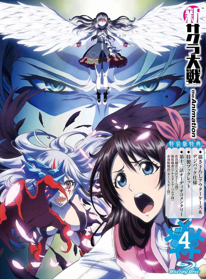 (BD)新サクラ大戦 the Animation 第4巻 Blu-ray特装版