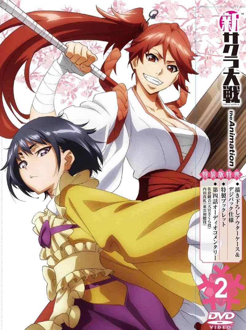 (DVD)新サクラ大戦 the Animation 第2巻 DVD特装版