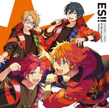 (CD)あんさんぶるスターズ!! ESアイドルソング season1 Trickstar