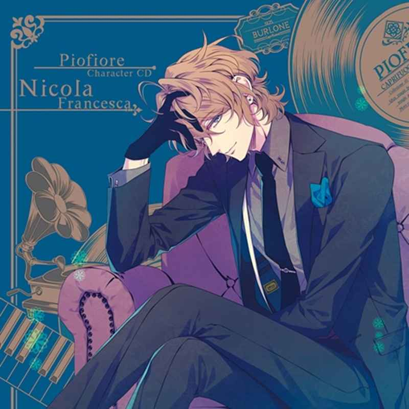 (CD)ピオフィオーレの晩鐘 Character CD Vol.4 ニコラ・フランチェスカ