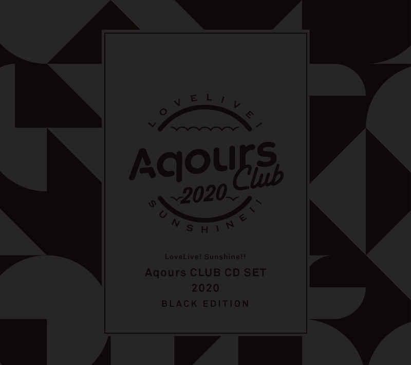 (CD)ラブライブ!サンシャイン!! Aqours CLUB CD SET 2020 BLACK EDITION (初回生産限定)