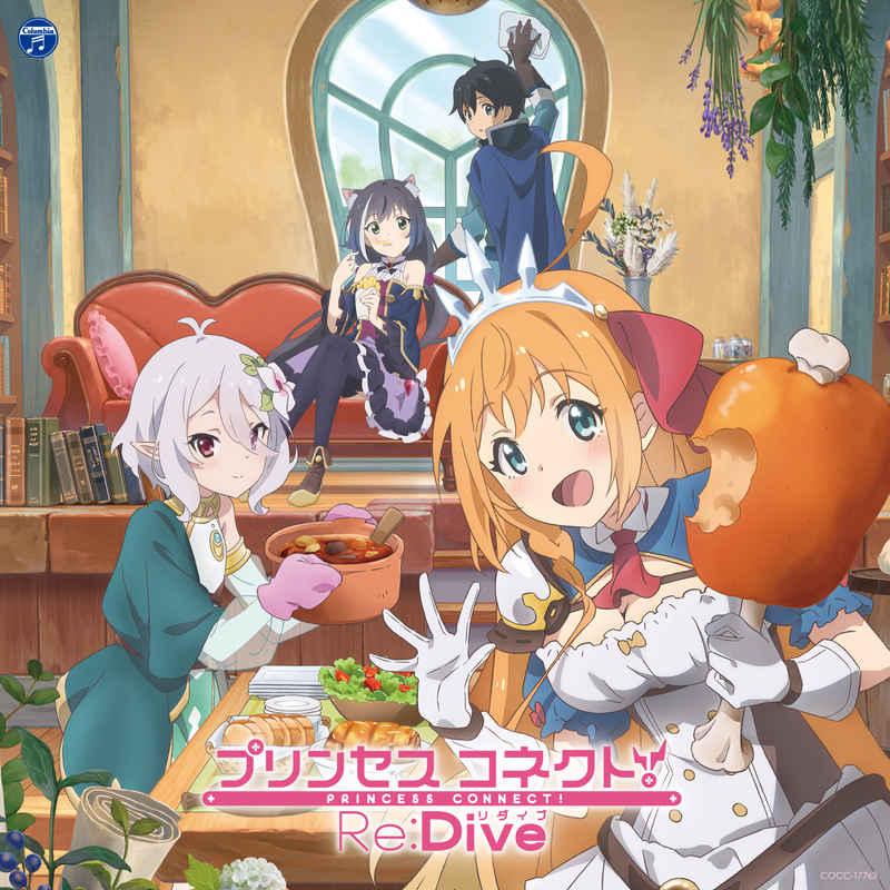 (CD)「プリンセスコネクト!Re:Dive」テーマソング「それでもともに歩いていく」&「Lost Princess」