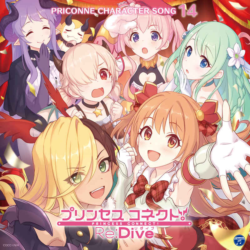 (CD)プリンセスコネクト!Re:Dive PRICONNE CHARACTER SONG 14