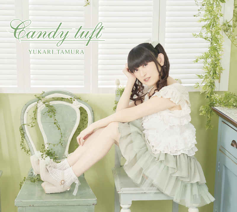 (CD)Candy tuft/田村ゆかり