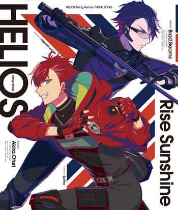(CD)「HELIOS Rising Heroes」主題歌「Rise Sunshine」