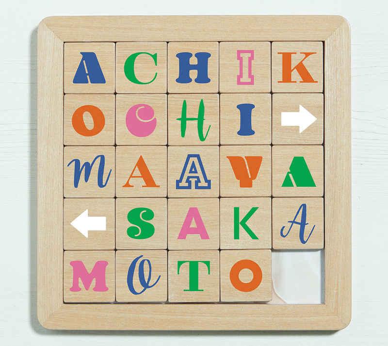 (CD)シングルコレクション+ アチコチ(初回限定盤)/坂本真綾