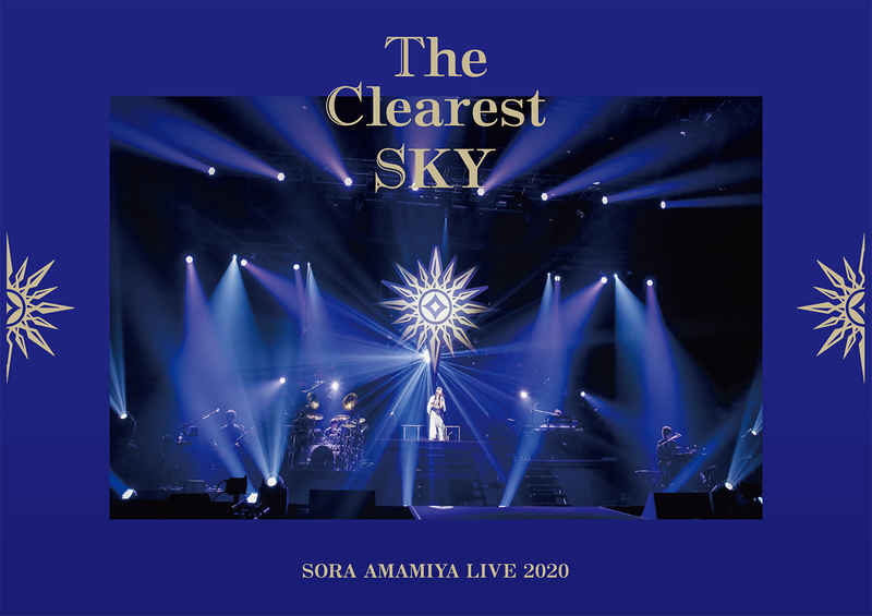 "(BD)雨宮 天ライブ2020 ""The Clearest SKY""(初回生産限定盤)"