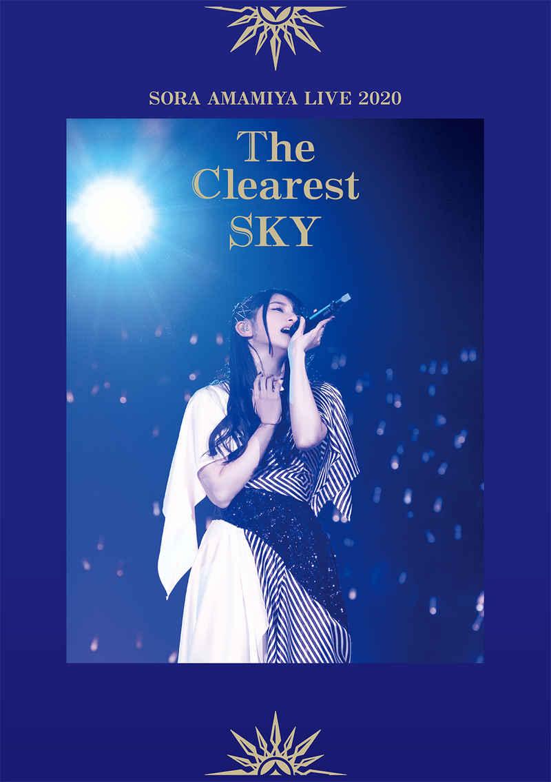 "(BD)雨宮 天ライブ2020 ""The Clearest SKY""(通常盤)"