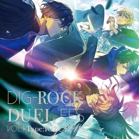 (CD)DIG-ROCK ―DUEL FES― Vol.1 Type:IC