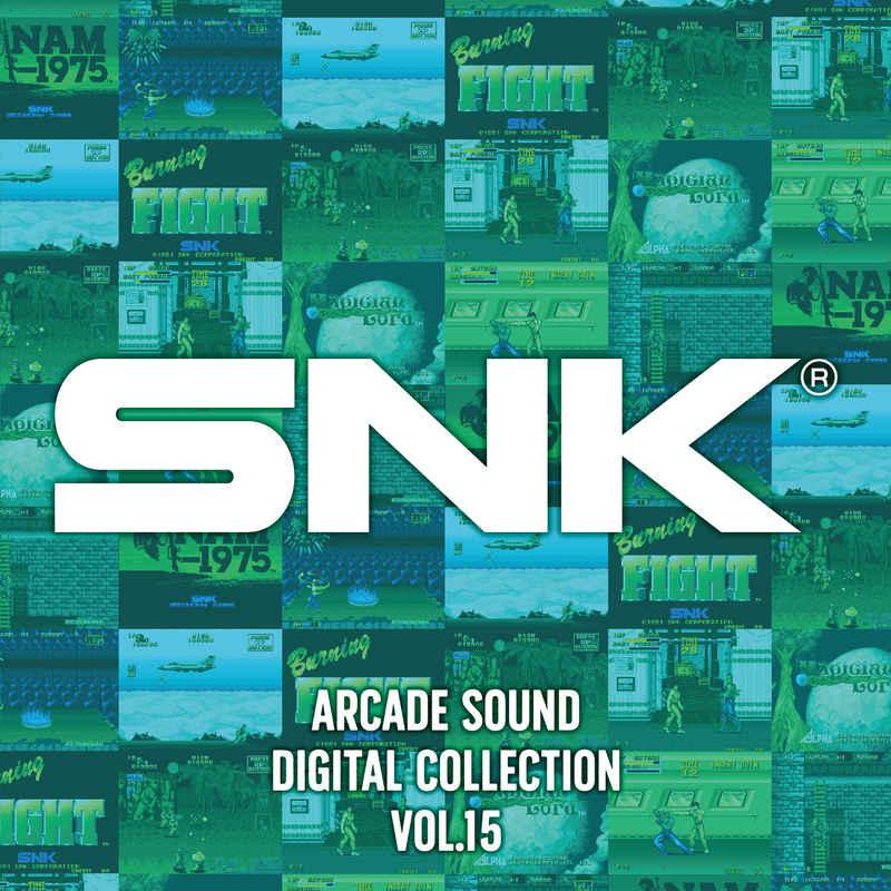 (CD)SNK ARCADE SOUND DIGITAL COLLECTION Vol.15