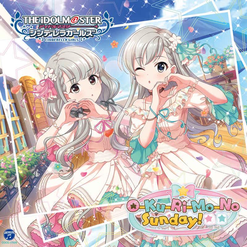 (CD)THE IDOLM@STER CINDERELLA GIRLS STARLIGHT MASTER 39 O-Ku-Ri-Mo-No Sunday!
