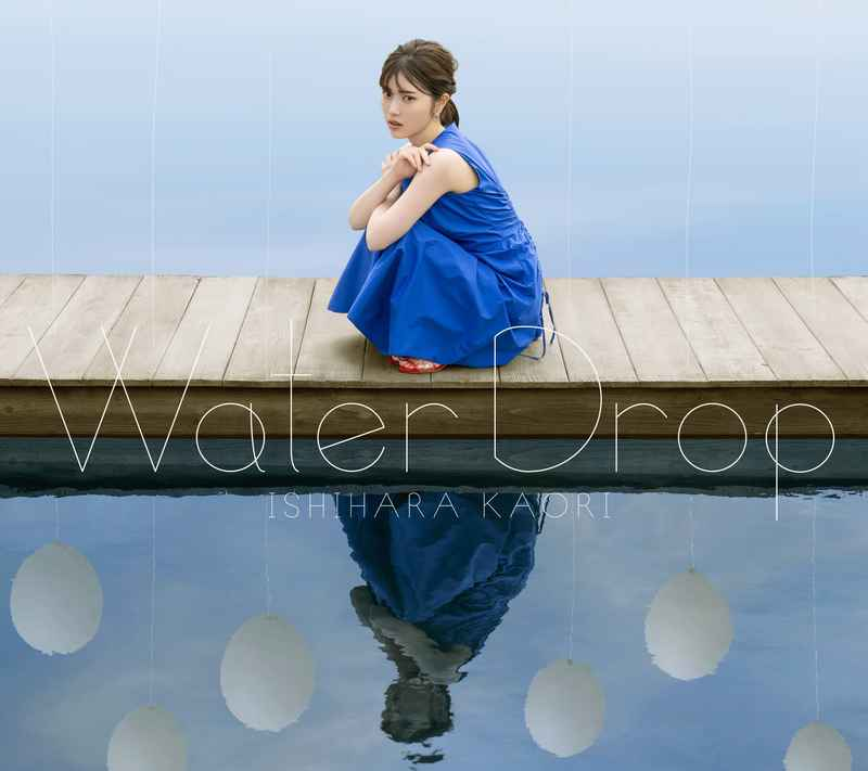 (CD)Water Drop(CD+DVD盤)/石原夏織