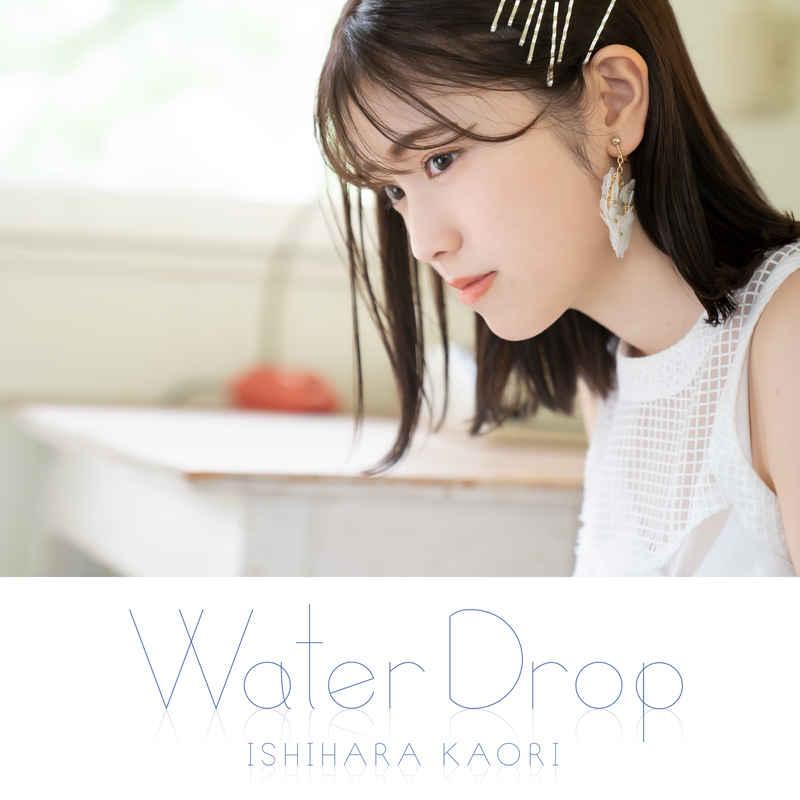 (CD)Water Drop(通常盤)/石原夏織
