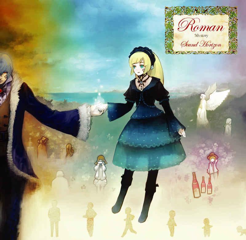 (CD)Roman (Re:Master Production)/Sound Horizon