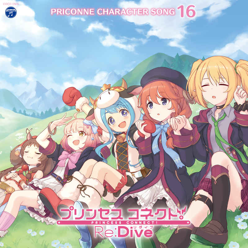(CD)プリンセスコネクト!Re:Dive PRICONNE CHARACTER SONG 16