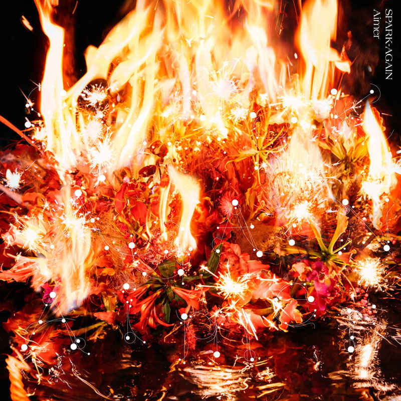 (CD)「炎炎ノ消防隊 弐ノ章」オープニングテーマ SPARK-AGAIN(初回生産限定盤)/Aimer