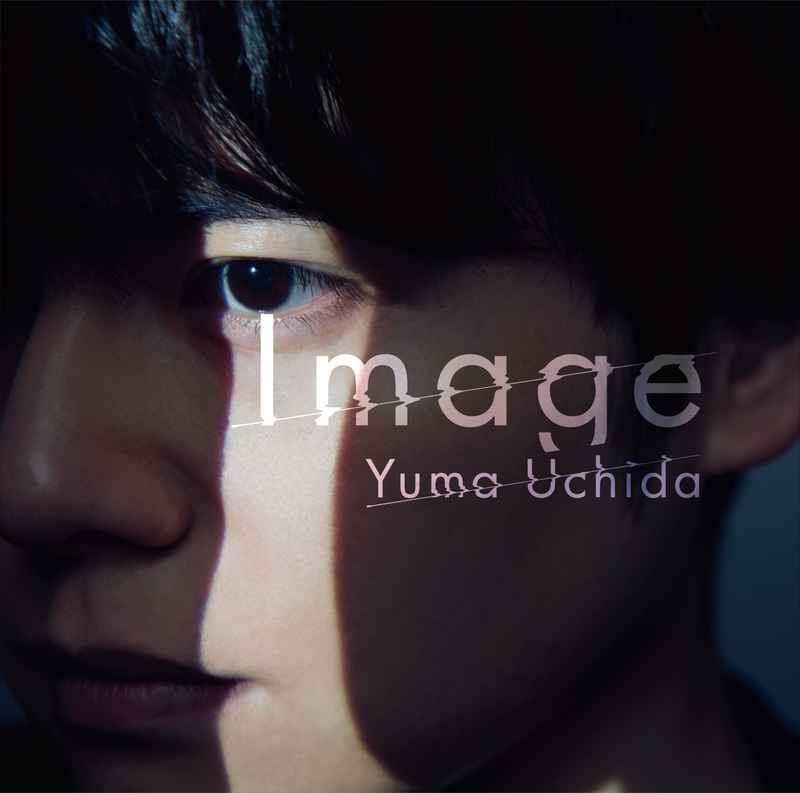 (CD)Image(期間限定盤)/内田雄馬