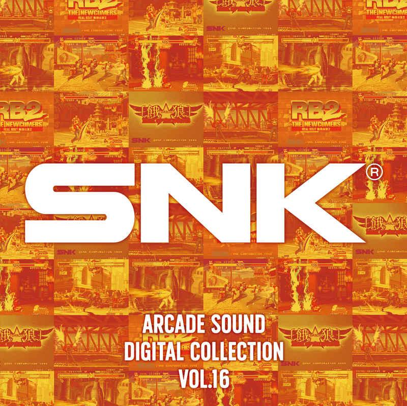 (CD)SNK ARCADE SOUND DIGITAL COLLECTION Vol.16