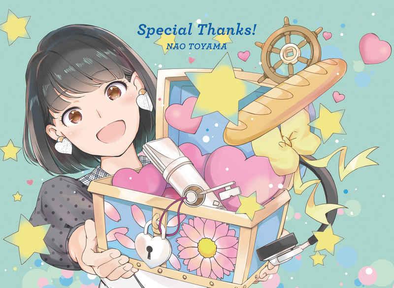 (CD)Special Thanks!(アニバーサリースペシャル盤)/東山奈央