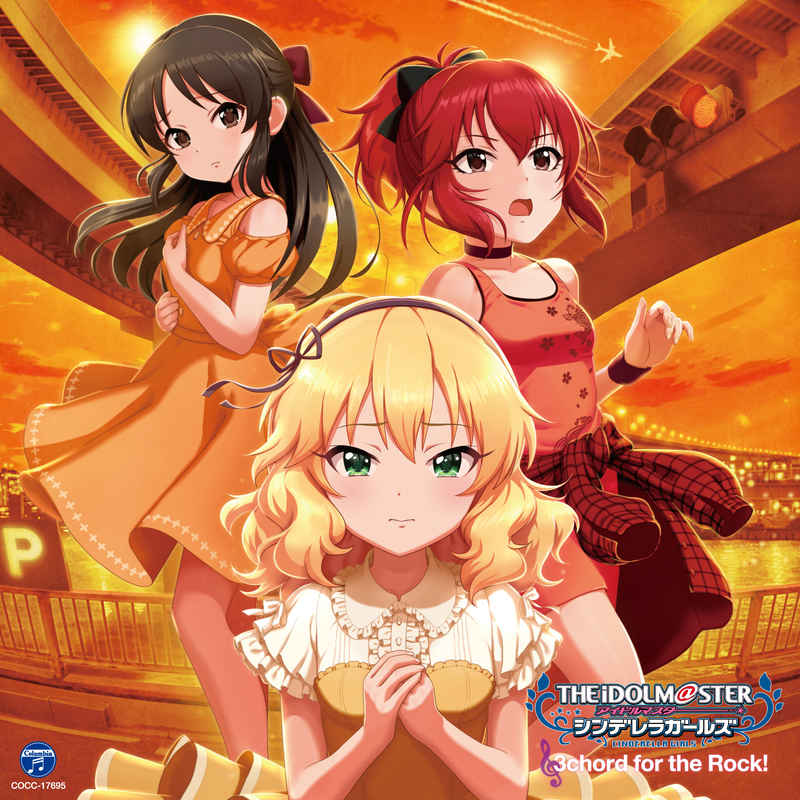 (CD)THE IDOLM@STER CINDERELLA MASTER 3chord for the Rock!