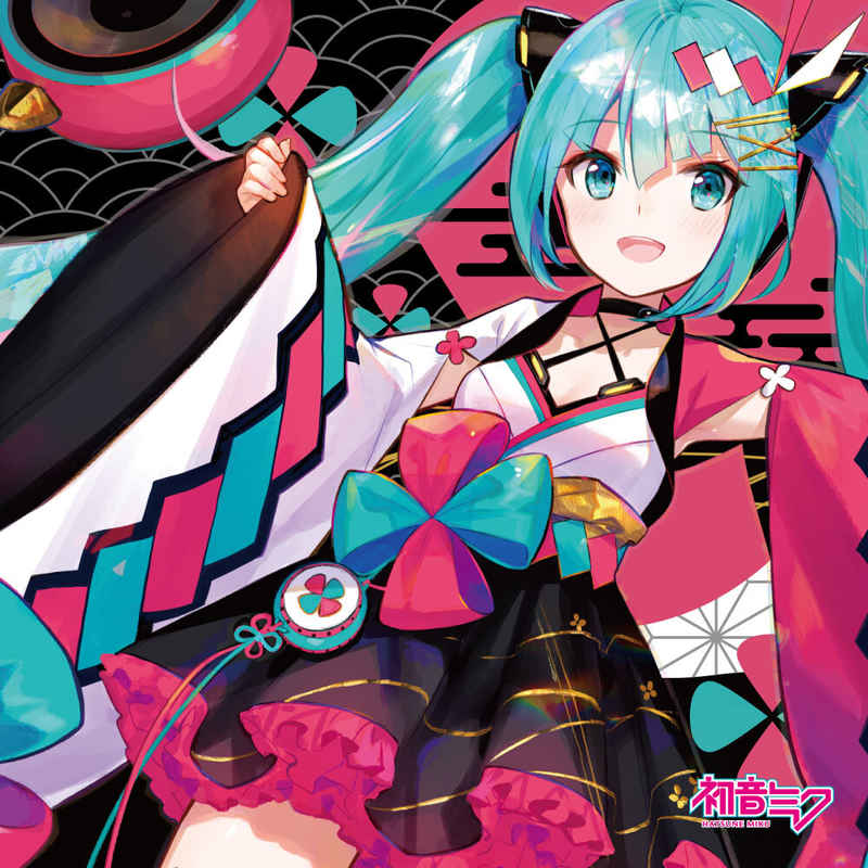 (CD)初音ミク「マジカルミライ 2020」OFFICIAL ALBUM