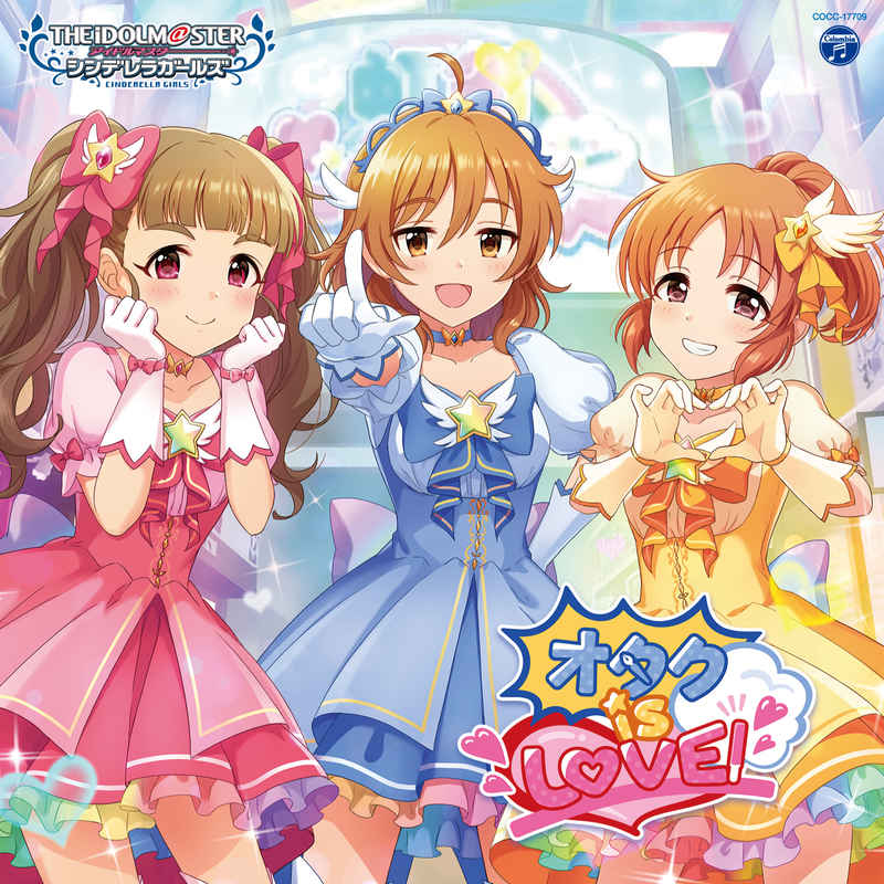(CD)THE IDOLM@STER CINDERELLA GIRLS STARLIGHT MASTER for the NEXT! 09 オタク is LOVE!