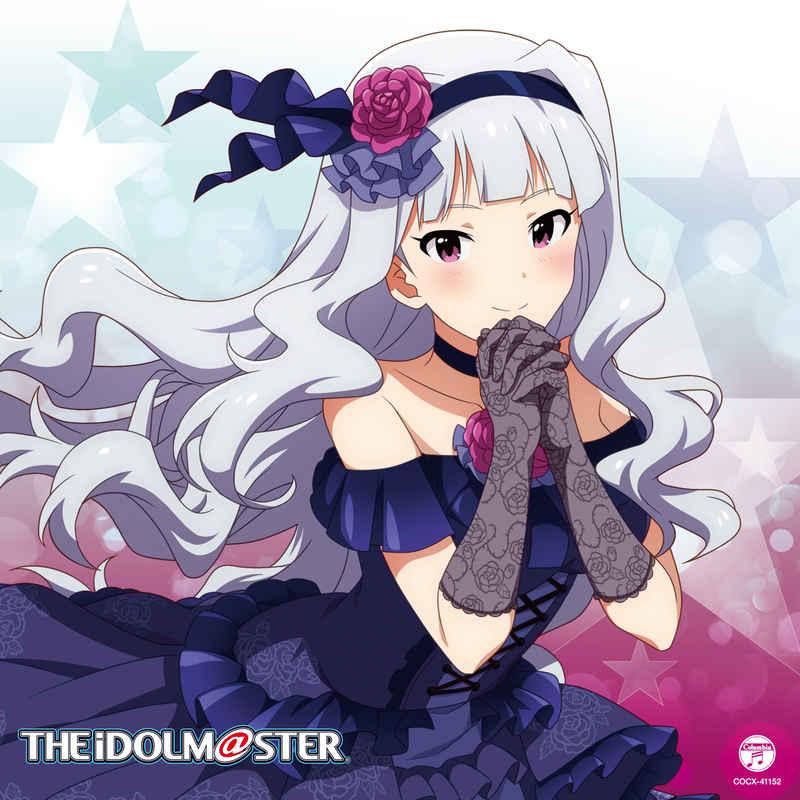 (CD)THE IDOLM@STER MASTER ARTIST 4 02 四条貴音