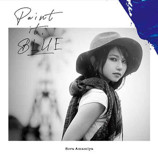 (CD)Paint it, BLUE(通常盤)/雨宮 天