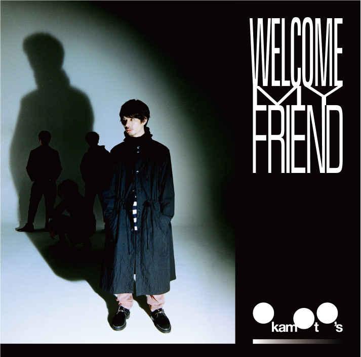 (CD)「富豪刑事 Balance:UNLIMITED」エンディングテーマ Welcome My Friend(通常盤)/OKAMOTO'S