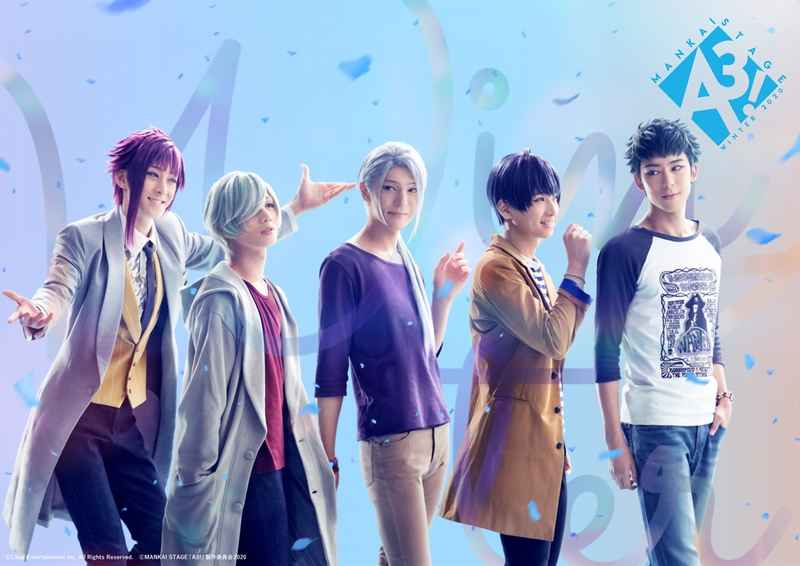(CD)「MANKAI STAGE『A3!』~WINTER 2020~」MUSIC Collection