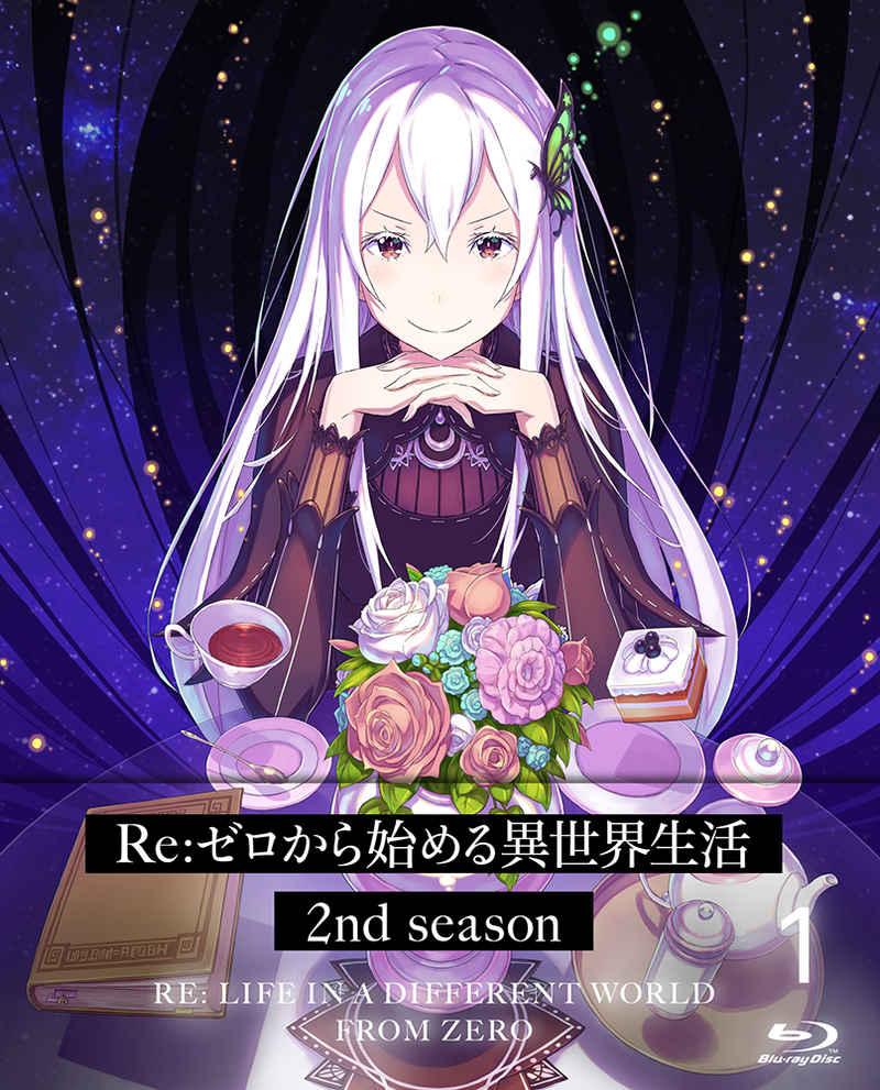 (BD)Re:ゼロから始める異世界生活 2nd season 1