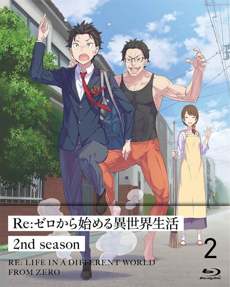 (BD)Re:ゼロから始める異世界生活 2nd season 2