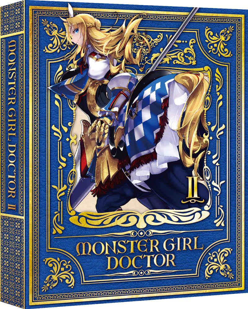 (BD)モンスター娘のお医者さん Blu-ray 2 (特装限定版)
